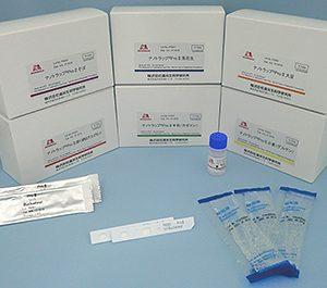 Rapid Test Pro II for Casein Allergen Test (30)